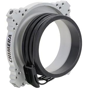 Choose Aluminum Mounting Speed Ring for Profoto HMI Units. Product photo