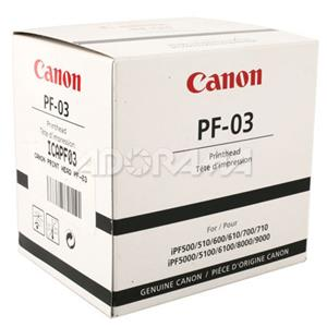 Stylish PF-03 Print Head for the imagePROGRAF Inkjet Printers Product photo