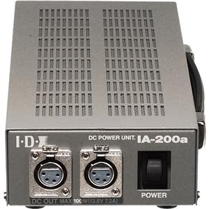 Lovable IA-200a 100 Watt AC Adaptor Power Supply with Two Outputs Product photo