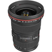 Canon EF 16-35mm f/2.8L II USM Ultra Wide Angle Zoom Lens - Grey Market Product image - 32