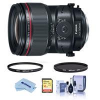 Image of Canon TS-E 50mm f/2.8L Tilt-Shift Macro Lens USA Warranty - Bundle With Hoya 77mm 10-Layer HMC UV Filter, Hoya 77mm HMC Circular Polarizer Filter, 16GB SDHC Card, Cleaning Kit, Microfiber Cloth
