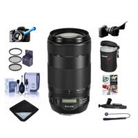 Image of Canon EF 70-300mm f/4-5.6 IS II USM Autofocus Telephoto Zoom Lens - USA - Bundle with 67mm Filter Kit, Flex Lens Shade, LensShifter Grip Handle, Lens Case, Cleaning Kit, Software Package and More