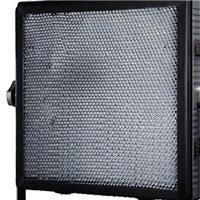 Image of Dedolight Honeycomb Grid for Felloni LED Light