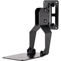 Image of Dynaudio Wall Mounting Bracket for Air6 And BM Series Monitors