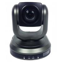 HuddleCamHD 3.27MP 1080p Indoor USB 3.0 PTZ Video Conferencing Camera, 30x Optical Zoom, 30fps, 63deg. FOV, Silver Gray