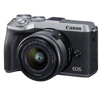Canon EOS M6 Mark II Mirrorless Digital Camera with EF-M 15-45mm IS STM Lens & EVF-DC2 Viewfinder, Silver