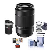 Image of Fujifilm XC 50-230mm (76-350mm) F4.5-6.7 OIS II Lens Black - Bundle With 58mm Filter Kit, Lens Pouch, Cleaning Kit, Capleash, Mac Software Package