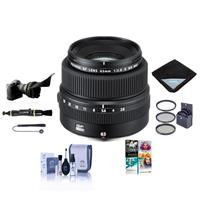 Image of Fujifilm GF 63mm f/2.8 R WR Lens with Accessory Kit
