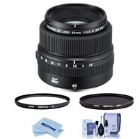Image of Fujifilm GF 63mm f/2.8 R WR Lens with Filter Kit