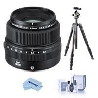 Image of Fujifilm GF 63mm f/2.8 R WR Lens, Bundle with Vanguard VEO 2 Aluminum Tripod
