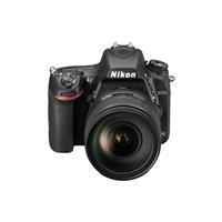 Image of Nikon D750 DSLR with AF-S NIKKOR 24-120mm f/4G ED VR Lens