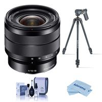 Image of Sony 10-18mm F/4 OSS E-Mount Lens - With Slik Sprint Pro III BH Travel Tripod with SBH-100 DQ All Metal Ball Head Black, Cleaning Kit, Microfiber Cloth