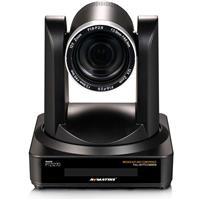 Image of AVMatrix PTZ1270 2.07MP Full HD NDI HDMI 20x PTZ Camera