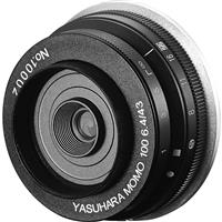 Image of Yasuhara Momo 100 43mm f/6.4 Soft Focus Lens for Canon DSLR Cameras