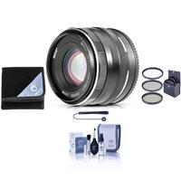 Image of Meike 50mm f/2.0 Lens for Canon EF-M, Black - Bundle with 49mm Filter Kit, Cleaning Kit, Lens Wrap, Capleash II