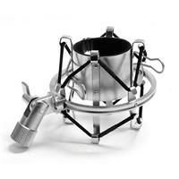 Image of MXL MXL 57-S High-Isolation Microphone Shock Mount, Silver