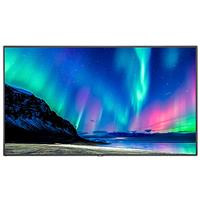 """Image of NEC C751Q-PC4 75"""" 4K UHD S-IPS LED SpectraView Engine Digital Signage Display with Built-In PC & Speakers"""