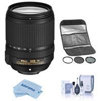 Image of Nikon 18-140mm f/3.5-5.6G ED AF-S DX NIKKOR (VR) Vibration Reduction Lens f/DSLR Cameras U.S.A. Warranty - With HOYA 77MM Digital Filter Kit II (UV/CPL/ND8X), Cleaning Kit, Microfiber Cloth
