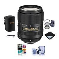 Image of Nikon 18-300mm f/3.5-6.3G ED IF AF-S DX NIKKOR VR Lens USA Warranty Bundle With - 67mm Filter Kit (UV/CPL/ND2), Lens Case, Lens Wrap (19x19), Cleaning Kit, Cap Leash - Software Package