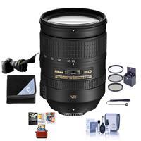 Image of Nikon 28-300mm f/3.5-5.6G ED-IF AF-S NIKKOR VR Vibration Reduction Lens USA Warranty - Bundle with UV Filter, Lens Shade, Lens Wrap, Cleaning Kit, Cap Leash, Mac Software Package