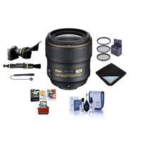 Image of Nikon 35mm f/1.4G AF-S NIKKOR Lens - Bundle With 67mm Filter Kit (UV/CPL/ND2), Lens Cap Leash, Cleaning Kit, Flex Lens Shade, Lens Cleaner, Lens Capleash, Mac Software Package