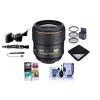 Compare Prices Of  Nikon 35mm f/1.4G AF-S NIKKOR Lens - Bundle With 67mm Filter Kit (UV/CPL/ND2), Lens Cap Leash, Cleaning Kit, Flex Lens Shade, Lens Cleaner, Lens Capleash, PC Software Package