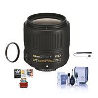 Image of Nikon 35mm f/1.8G AF-S ED NIKKOR Lens Bundle w/58mm Filters & Pro Software 58mm UV Filter, Cleaning Kit, Cap Leash, Mac Software Package