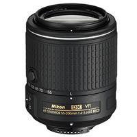 Image of Nikon Nikon 55-200mm f/4-5.6G ED VR II AF-S DX Nikkor Lens