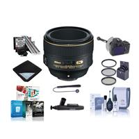 Image of Nikon 58mm f/1.4G AF-S NIKKOR Lens U.S.A. - Bundle with 72mm Filter Kit, LensAlign MkII Focus Calibration System, Follow Focus & Rack Focus, Cleaning Kit, Lens Wrap, Flex Lens Shade, Software Package, MORE