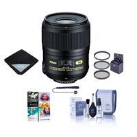 Image of Nikon 60mm f/2.8G AF-S Micro NIKKOR AF ED Lens - USA. Warranty - Bundle With 62mm Filter Kit, Lens Cap Leash, Professional Lens Cleaning Kit, Lens Wrap (15x15), PC Software Package