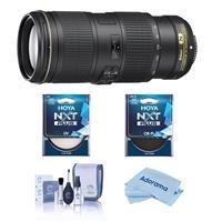 Image of Nikon 70-200mm f/4G ED AF-S VR Zoom NIKKOR Lens - U.S.A. Warranty - Bundle with 67mm Filter Kit (UV/CPL/ND2), New Leaf 1 Year Drops & Spills Warranty