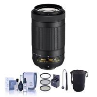Image of Nikon AF-P DX NIKKOR 70-300mm f/4.5-6.3G ED VR Lens - USA Warranty - Bundle with 58mm Filter Kit, Lens Pouch, Cleaning Kit, Cap Leash