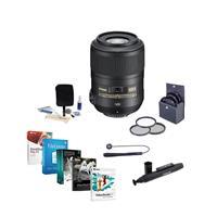Image of Nikon 85mm f/3.5G AF-S DX Micro NIKKOR ED (VR-II) Lens - U.S.A. Warranty NIKKOR Lens - Accessory Bundle with Filter Kit & Pro Software Package