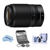 Image of Nikon NIKKOR Z DX 50-250mm f/4.5-6.3 VR Lens - With HOYA 62MM Digital Filter Kit II (UV/CPL/ND8x), Cleaning Kit, Microfiber Cloth,