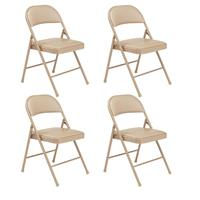 Image of National Public Seating 4 Pack 951 Commercialine Vinyl Padded Steel Folding Chair, Supports 250 Lbs, Beige Surface, Beige Frame