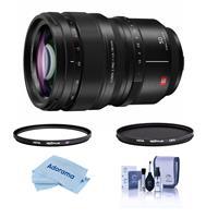 Image of Panasonic 50mm f/1.4 LUMIX S PRO L-Mount Lens - Bundle With Hoya NXT Plus 77mm 10-Layer HMC UV Filter, HOYA 77mm NXT Circular Polarizer Filter, Cleaning Kit, Microfiber Cloth