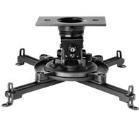 Peerless Arakno Geared Micro Projector Mount with Universal Adapter for Multimedia Projectors Up to 25 lbs (11.3kg)