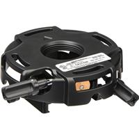 Image of Peerless PRG-1 Precision Gear Projector Mount, 50lbs Load Capacity, Black