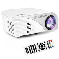 Pyle Pyle PRJG95 Digital Multimedia Projector