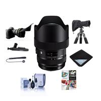 Image of Sigma 14-24mm f/2.8 DG HSM ART Wide-Angle Zoom Lens For Nikon DSLR Cameras - Bundle With Lens Wrap, LensCoat RainCoat Rain Sleeve Black, Cleaning Kit, Flex Lens Shade, PC Software Package, And More