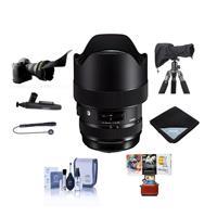 Image of Sigma 14-24mm f/2.8 DG HSM ART Wide-Angle Zoom Lens For Nikon DSLR Cameras - Bundle With Lens Wrap, LensCoat RainCoat Rain Sleeve Black, Cleaning Kit, Flex Lens Shade, Mac Software Package, And More