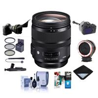 Image of Sigma 24-70mm F2.8 DG OS HSM IF ART Lens for Canon EF - Bundle With 82mm Filter Kit, Peak Lens Changing Kit Adapter, Flex Lens Shade, FocusShifter DSLR Follow Focus, Software Package, And More
