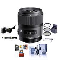 Image of Sigma 35mm f/1.4 DG HSM ART Lens for Nikon AF Cameras - USA Warranty - Bundle With 67mm Filter Kit, Flex Lens Shade, Cleaning Kit, Lens cleaner, Capleash, Mac Software Package