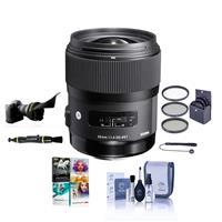 Image of Sigma 35mm f/1.4 DG HSM ART Lens for Nikon AF Cameras - USA Warranty - Bundle With 67mm Filter Kit, Flex Lens Shade, Cleaning Kit, Lens cleaner, Capleash, PC Software Package