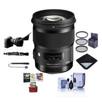 Image of Sigma 50mm f/1.4 DG HSM ART Lens for Canon EF - USA Warranty - Bundle with 77mm Filter Kit, Flex Lens Shade, Lens Wrap (19x19), Cleaning Kit, Cap Leash, Lens pen Lens Cleaner, Mac Software Packaage