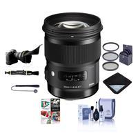 Image of Sigma 50mm f/1.4 DG HSM ART Lens for Nikon Cameras - USA Warranty - Bundle with 77mm Filter Kit, Flex Lens Shade, Lens Wrap (19x19), Cleaning Kit, Cap Leash, Lens pen Lens Cleaner, PC Software Packaage