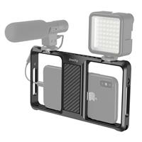 Image of SmallRig Standard Universal Mobile Phone Cage