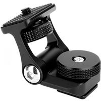 Image of Ulanzi R007 Cold Shoe Mount for Monitor