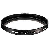 Image of Nikon Nikon FF-CP11 NC Neutral Color Protection Filter for Coolpix 8800 Digital Camera