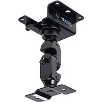 Compare Prices Of  Yamaha BCS20-150 Ceiling Bracket for Select Speakers, Supports 22.05 Lbs, Pair
